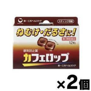 (メール便送料無料)カフェロップ12粒×2個セット (第3類医薬品)|fukuei