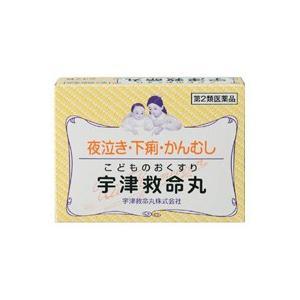 (メール便送料無料)宇津救命丸 247粒 (第2類医薬品)|fukuei