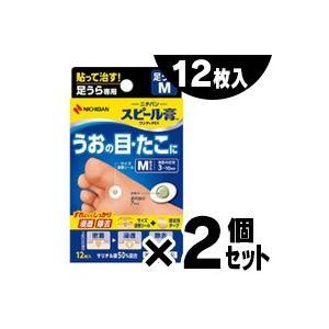 (メール便送料無料)スピール膏 ワンタッチEX 足裏用 M 12枚×2個セット (第2類医薬品)|fukuei