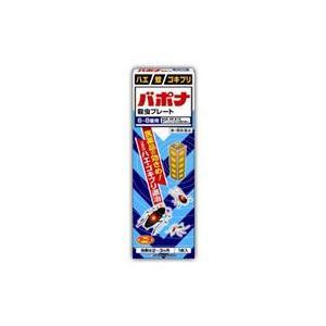 バポナ殺虫プレート6-8畳用 1枚 (第1類医薬品)|fukuei