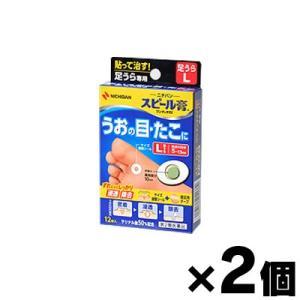 (メール便送料無料)スピール膏 ワンタッチEX 足裏用L 12枚×2個セット (第2類医薬品)|fukuei