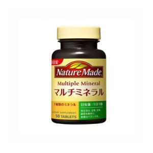 大塚製薬 ネイチャーメイド マルチミネラル  50粒|fukuei