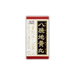 クラシエ漢方八味地黄丸料エキス錠 540錠 (第2類医薬品)|fukuei