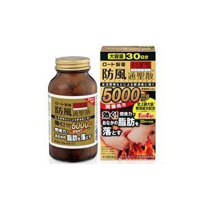 新・ロート 防風通聖散錠満量 360錠 (第2類医薬品)|fukuei