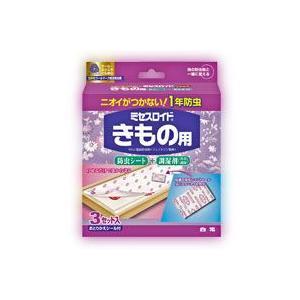 ミセスロイド きもの用 1年防虫 3セット入|fukuei