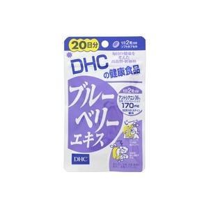 DHC ブルーベリーエキス 20日分 40粒 fukuei