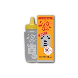 浅田飴 シュガーカットS 500gの関連商品4