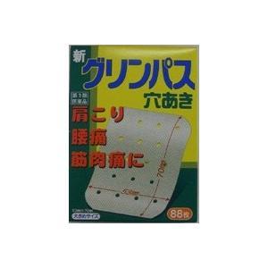 祐徳薬品工業(株)   ユートク新グリンパス 88枚(第3類医薬品)|fukuei