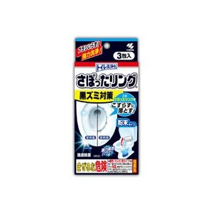 小林製薬 トイレ洗浄中 さぼったリング 黒ズミ対策 3包入|fukuei