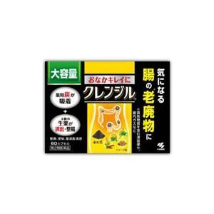 小林製薬 クレンジル 大容量 60カプセル (第2類医薬品)|fukuei