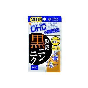 DHC 熟成黒ニンニク 20日分 60粒 fukuei