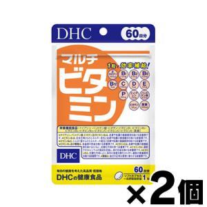 (メール便送料無料)DHC マルチビタミン 60日分 60粒×2個セット|fukuei