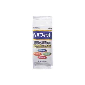 ヘパフィット PTP 60錠 (第3類医薬品)|fukuei