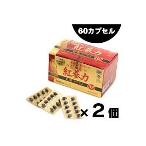 (送料無料!)紅蔘力(こうじんりょく) 紅蔘カプセル32 60カプセル×2個セット (お取り寄せ品)  fukuei