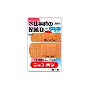ニッコーバン NO141 21枚入 (M16枚、L5枚)  fukuei