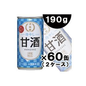 月桂冠 冷やし甘酒(しょうが無し) 190g×60缶(2ケース)|fukuei