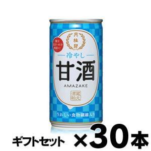 (ギフトセット 送料無料) 月桂冠 冷やし甘酒 (しょうが無し) 190g×30缶(1ケース)|fukuei
