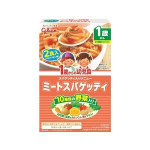 グリコ アイクレオ 1歳からの幼児食 ミートスパゲッティ 110g×2袋入 fukuei