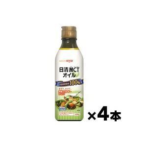 (送料無料!) 日清MCTオイル 400g×4本の関連商品3