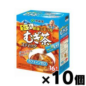 水出し可 伊藤園 さらさら健康ミネラルむぎ茶 スティック 1箱(16本入)の商品画像|ナビ