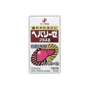 ヘパリーゼプラス2 180錠 (第3類医薬品)|fukuei