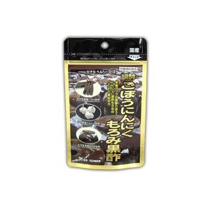醗酵ごぼうにんにくもろみ黒酢 62球(お取り寄せ品) |fukuei