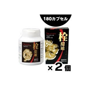 ・ワキ製薬会社が開発した新成分「HLP」に、田七人参、山査子、延命草、紅麹をバランス良く配合した栓環...