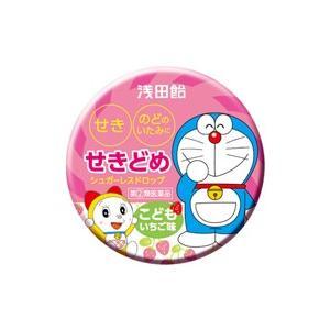 浅田飴せき止め いちご 30錠 (第(2)類医薬品)|fukuei