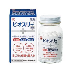 タケダ ビオスリーHi錠 270錠 (指定医薬部外品)