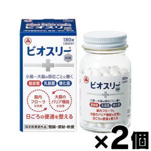 (送料無料) タケダ ビオスリーHi錠 270錠 (指定医薬部外品)×2個