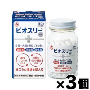 (送料無料) タケダ ビオスリーHi錠 270錠 (指定医薬部外品)×3個
