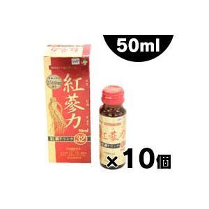 (送料無料!)紅蔘力(こうじんりょく) 紅蔘ドリンク32 50ml×10本セット (お取り寄せ品)  fukuei