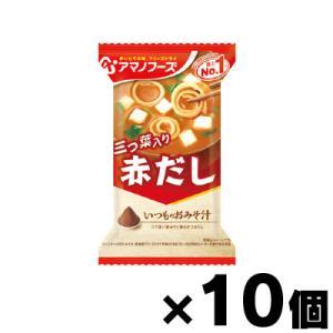 アマノフーズ いつものおみそ汁  赤だし 三つ葉入り 7.5g×10個セット  fukuei