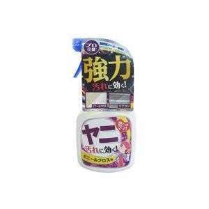ホームケアシリーズ ヤニ汚れ用 400ml |fukuei