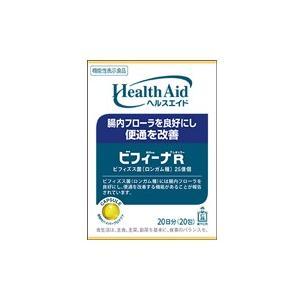 ヘルスエイド ビフィーナR20日分 20包 【機能性表示食品】  fukuei