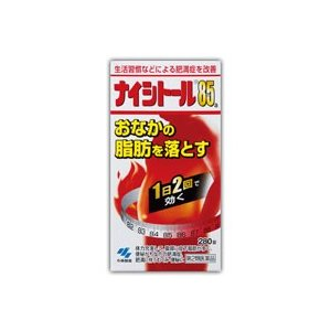 小林製薬 ナイシトール85a 280錠  (第2類医薬品)|fukuei