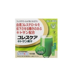 コレスケア キトサン青汁 3g×30包 (特定保健用食品) fukuei