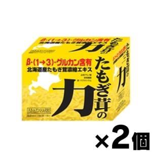 (送料無料!) たもぎ茸の力 42ml×30袋×お得な2個セット (お取り寄せ品)|fukuei