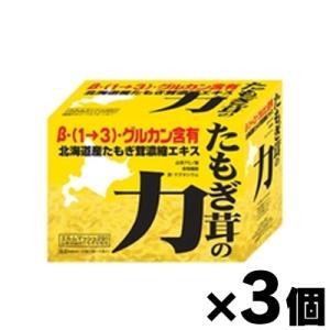 (送料無料!) たもぎ茸の力 42ml×30袋×お得な3個セット (お取り寄せ品)|fukuei