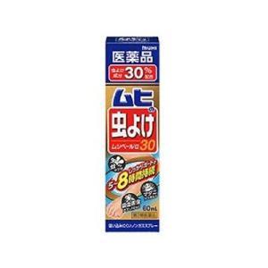 (第2類医薬品)ムヒの虫よけムシペールα30 60mL