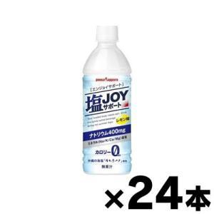 ポッカサッポロ 塩ジョイサポート 495mL×24本 fukuei