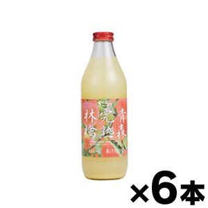 シャイニー 青森完熟林檎 混濁 瓶 1L×6本 fukuei