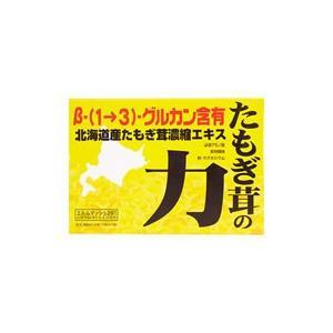 (送料無料!)たもぎ茸の力 80ml×30袋 |fukuei