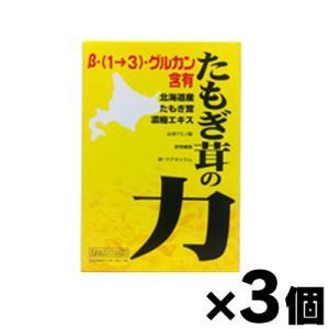 (送料無料!) たもぎ茸の力 80ml×30袋×お得な2個セット (お取り寄せ品)|fukuei