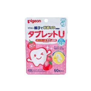 ピジョン 親子で乳歯ケア タブレットU とれたていちご味 60粒|fukuei