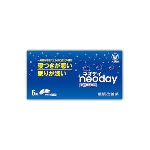 ネオデイ 6錠 (第(2)類医薬品)|fukuei