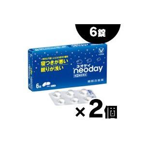 (メール便送料無料)ネオデイ 6錠×2個セット (第(2)類医薬品)|fukuei