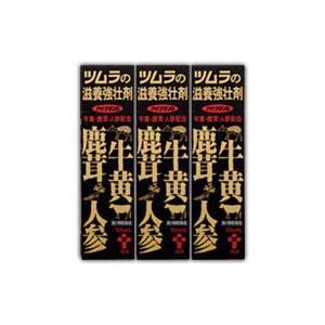 ツムラの滋養強壮剤 ハイクタンD 50mlx3本パック (第3類医薬品)|fukuei