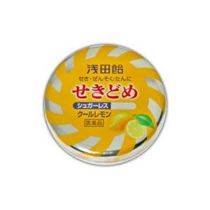 浅田飴せきどめCL 36錠 (第(2)類医薬品)|fukuei