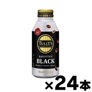 伊藤園 タリーズコーヒー バリスタズブラック ボトル缶 390mL×24本